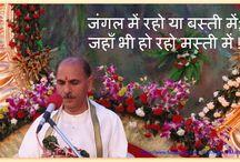Ananddham Ashram / Ananddham Ashram, A Holy abode and spiritual retreat for all