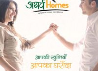 ALD Aatharv Homes Neemrana / Ald Aatharv Homes offers 1 BHK Flats in Neemrana at affordable price. Aatharv Homes Project is located near Japanese Industrial Zone and Herohama Hotel.