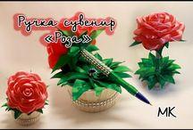 flores de setin