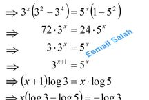 11. évfolyam matematika