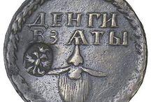 Beard Tax Token