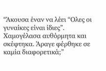 Λόγια