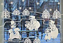 Веселые снеговички...