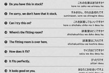 Japanesse conversation