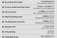 Japanesse conversation
