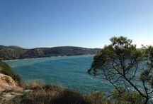 1st Cove- Vouliagmeni
