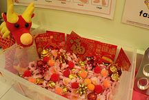 Chinese New Year / by Sierra @ H is for Homeschooling