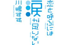 a_Typography_japanese