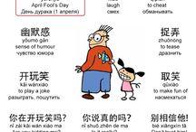 人描述 Describing people in chinese