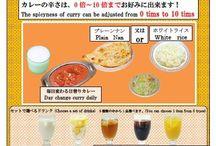 In_Store_Menu / ◆インド料理店グローリー&バー◆http://www.glory-bar.com/