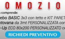 Banner Promozioni/Offerte / Promozioni/Offerte Starvisual