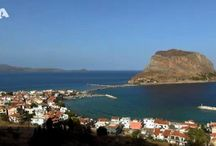 Greece - Monemvasia / Lakonia