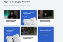 ! video gallery - webdesign block