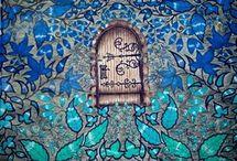 Secret Garden - Door