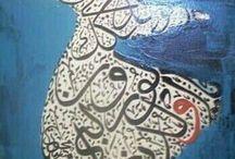 Dervish (Semazen) original acrylic canvas By Mai Hatti
