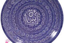 Orientalist Fantasy Worthy of Edward Said / Sara's Orientalism
