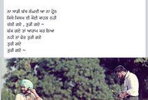 Punjabi Writings/ Poetry
