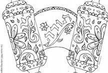 Jewish Crafts