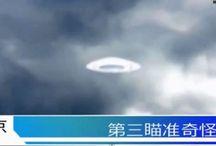 UFO & Allien