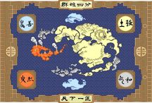 You need a map! / fantasy maps