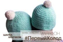 Crochet-Story.ru