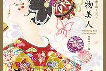 Maria Kawahara / 着物デザイナー・モデル・イラストレーター。  着物のイメージを革新し、ファッション性を取り入れた写真ARTを提案。