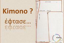 κιμονο