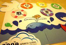 Summer Camp / そら日本語教室「夏の教室」2014年