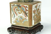 2014-7 Asian Art Auction