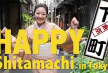 "Pharrell Williams - HAPPY (Shitamachi,Tokyo) / Inspired by Pharrell's  music video ""Happy"", will introduce you an unique place called Shitamachi in Japan.   Shitamachi is an area of Tokyo where traditional culture and modern style of living coexist. Retro and modern, Cool and soulful. All the ""Happy"" people from Shitamachi will reveal many of the different aspects of this city!  Please enjoy and feel free to share this video on Facebook, Twitter, or any kinds of social media!  ▶︎Facebook page https://www.facebook.com/happyshitamachi"