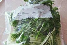 野菜の保存方法