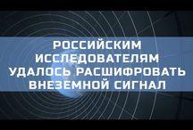 """Передача """"Проект """"СЕТКА"""""""" на радио за гранью www.ezo.fm"""