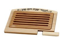 """Cutting Edge"" Challah Boards & Stuff"
