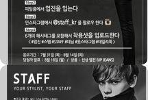 STAFF이벤트 / 이벵