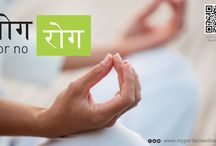 International Yoga Day / My Perfect Wellness Celebrate First International Yoga Gay on 21st may 2015. Come to Join us for Healthy life. https://www.myperfectwellness.com/
