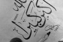 Calligraphy - Arabic Calligraphy