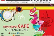 Τεύχος 53 του FRANCHISE SUCCESS / Το τεύχος περιλαμβάνει αφιέρωμα στους πολυχώρους καφέ και τα δίκτυα franchise, στο σουβλάκι και franchising, συνεντεύξεις, νέες επιχειρηματικές προτάσεις, τα νέα της αγοράς κ.λπ.