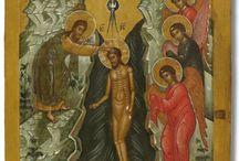 Η Θεία Βάπτισις -The Baptism of Christ.