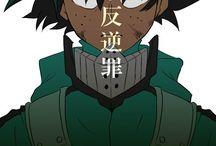 Boku no Hero Academia/My Hero Academy