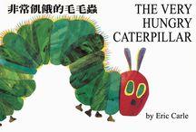 Vietnamese Bilingual Books for Kids