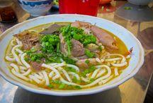 Vietnamese Food & Info!!