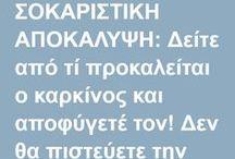 ΙΑΤΡΙΚΗ