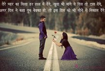 Love Sms For Wife