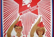 ностальгия СССР