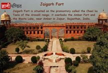Jaigarh Fort Jaipur History In Hindi