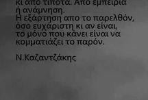 Βig Thoughts