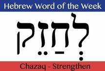 Hebrajski