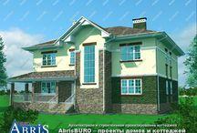 Готовые проекты домов архитектурной фирмы ABRISBURO www.abrisburo.ru / Готовые проекты домов и коттеджей из кирпича, газобетонных и пеноблоков, теплой, поризованной керамики, арболита и керамзитобетонных блоков. Лучшие, новые, красивые, функциональные, удачные проекты загородных домов, уютных коттеджей, вилл и особняков.  Большой каталог новых красивых проектов домов, готовых проектов уютных коттеджей с планами, фасадами, картинками, фотографиями домов и 3d визуализацией. www.abrisburo.ru