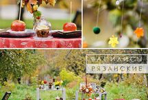 Vasilisy.ru: Fall Retro Wedding / decoration of fall wedding photoshoot with leaves, apples, cinnamon and a light retro feel