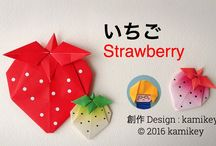 Origami - Fruits